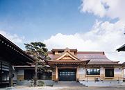 180_fukujyuin